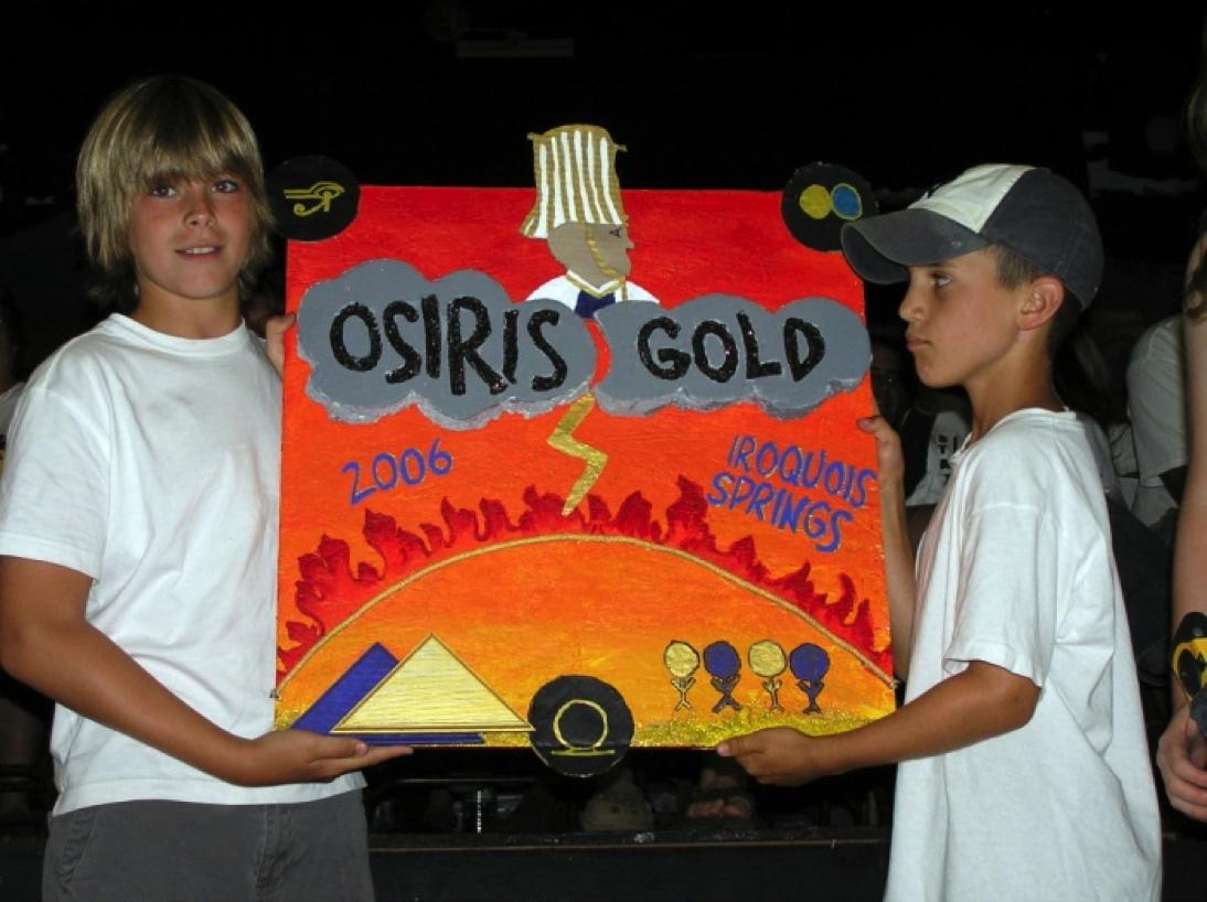 OsirisStandard